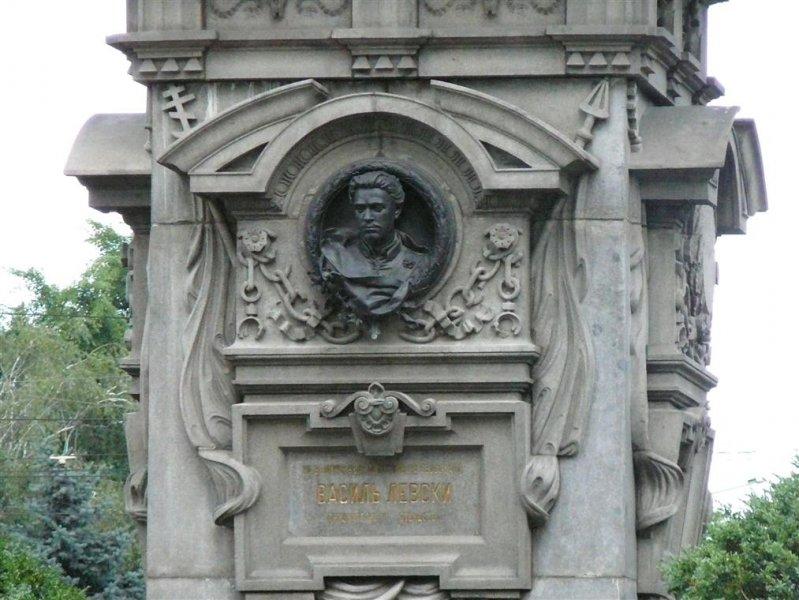 Levski`s_monument1